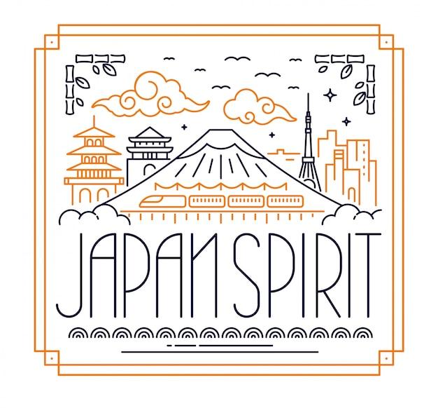 Japan ansichtkaart met belettering