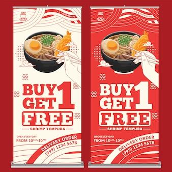 Japan food restaurant roll-up banner afdruksjabloon in platte ontwerpstijl