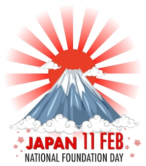 Japan national foundation day banner met mount fuji en zonnestralen
