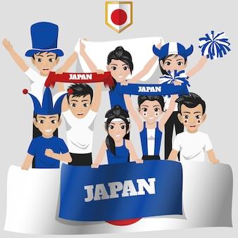 Japan national team supporter