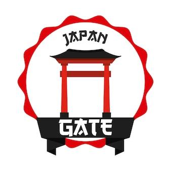 Japan pictogram ontwerp