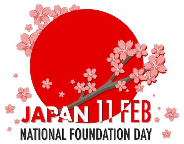 Japan's national foundation day-banner met sakura-bloem Gratis Vector