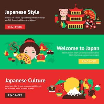 Japan symbolen stijl en cultuur banner set met traditionele voedsel en reis pictogrammen vector illustratie