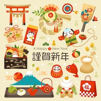 Japans nieuwjaar