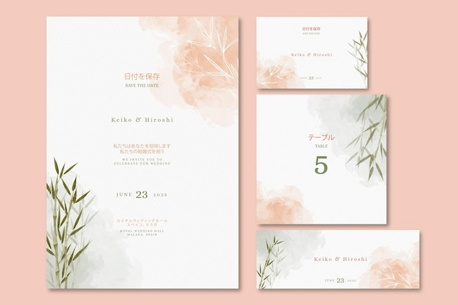 Japanse huwelijksuitnodiging met bladeren