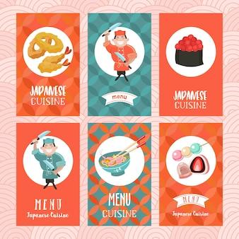Japanse keuken. een set sjablonen van het menu van een japans restaurant.
