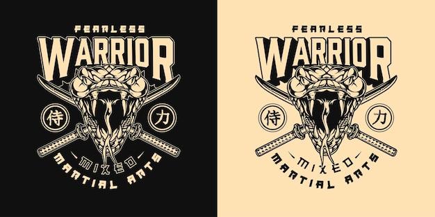 Japanse mixed martial arts academie label in vintage zwart-wit stijl met slangenkop en gekruiste katana zwaarden.
