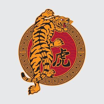 Japanse tijger tattoo traditioneel