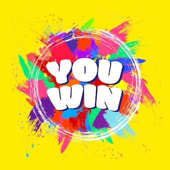 Je wint een zin op een gele achtergrond banner voor zakelijke marketing en reclame