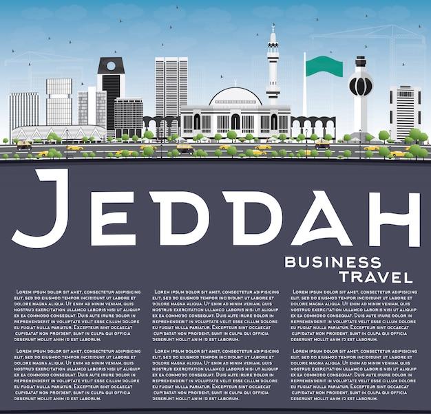 Jeddah skyline met grijs gebouwen, blauwe hemel en kopie ruimte.