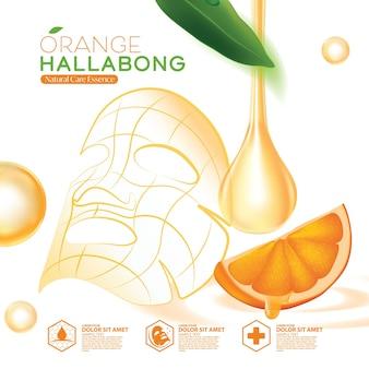 Jeju-eiland oranje hallabong natuurlijke huidverzorging cosmetische verpakking sjabloon