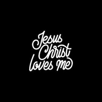Jezus christus houdt van me hand belettering typografie