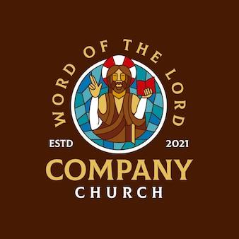 Jezus christus kerk logo sjabloon