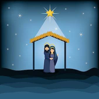 Jezus god en mary cartoon icoon. heilige familie en vrolijk thema van het kerstmisseizoen. kleurrijk ontwerp. vect