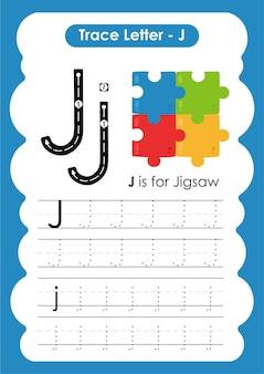 Jigsaw trace-lijnen schrijven en tekenen oefenwerkblad voor kinderen