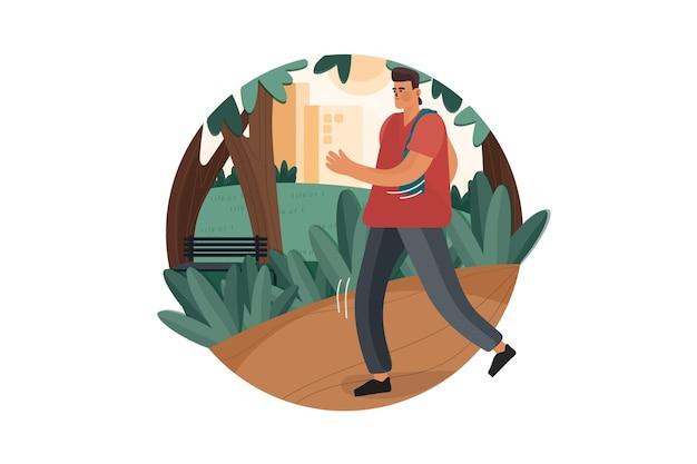 Joggen in het stadspark illustratie