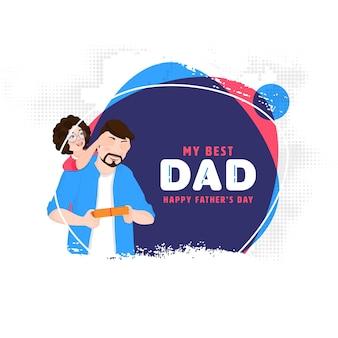 Jong meisje sluit ogen voor haar vader met geschenkdoos ter gelegenheid van happy father's day, mijn beste vader.