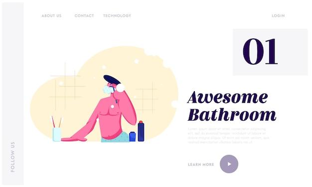 Jonge man scheren in badkamer scheermes voor baard doorgeven. ochtendhygiëneprocedure, dagelijkse routine, baden en wassen. website-bestemmingspagina, webpagina. cartoon platte vectorillustratie