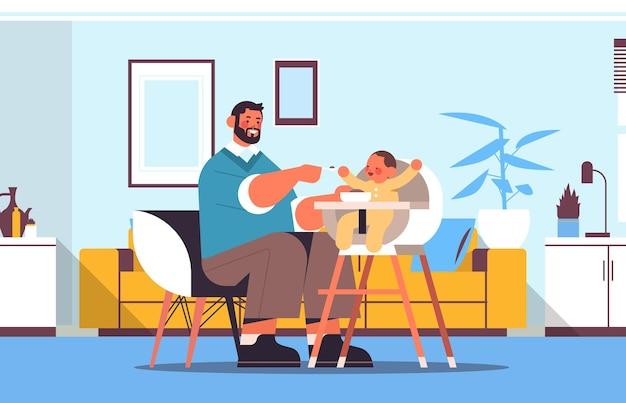 Jonge vader die zijn zoontje voedt met kinderen die stoel eten vaderschap ouderschap concept vader tijd doorbrengen met baby thuis woonkamer interieur horizontaal volle lengte vectorillustratie