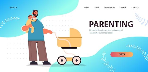 Jonge vader met zoontje duwen kinderwagen vaderschap ouderschap concept vader tijd doorbrengen met zijn kind volledige lengte horizontale kopie ruimte vectorillustratie