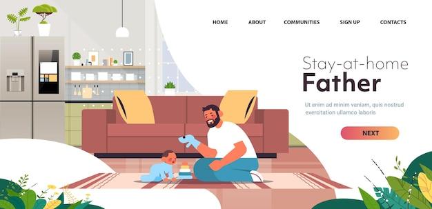 Jonge vader spelen met zoontje thuis vaderschap ouderschap concept vader tijd doorbrengen met baby moderne keuken interieur horizontaal volledige lengte kopie ruimte vectorillustratie