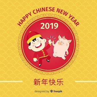 Jongen en varken hoge vijf chinese nieuwe jaarachtergrond