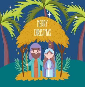 Joseph en mary hut palmen kribbe geboorte van christus, vrolijk kerstfeest