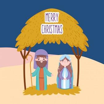 Joseph en mary hut woestijn kribbe geboorte van christus, vrolijk kerstfeest