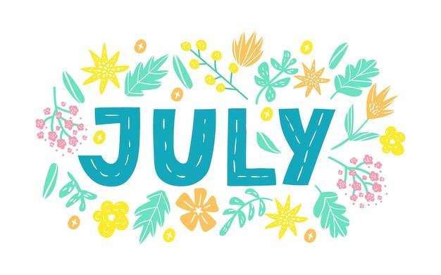 Juli hand getrokken belettering maand naam handgeschreven maand mei voor kalender maandelijks logo