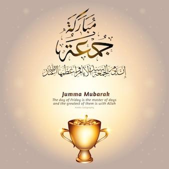 Jumma mubarak concept met realistische gouden trofee