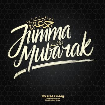 Jumma mubarak hand belettering met arabische kalligrafie