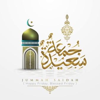 Jummah saidah gezegend vrijdag arabisch kalligrafie vectorontwerp met bloemmotief en moskee