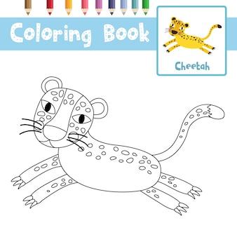 Jumping cheetah kleurplaat