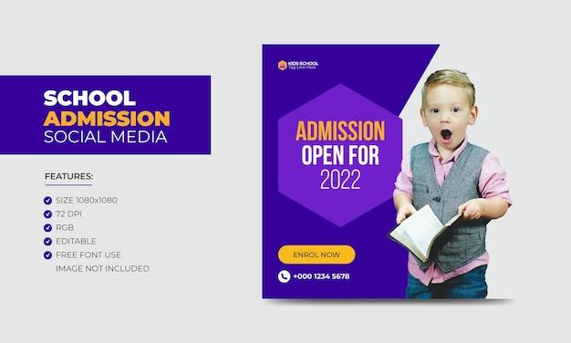 Junior admission school education social media facebook instagram post template