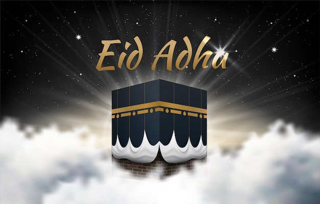 Kaaba-vector voor hadj mabroor in mekka saoedi-arabië, gemiddelde (bedevaartstappen van begin tot einde - arafat-berg) voor eid adha mubarak