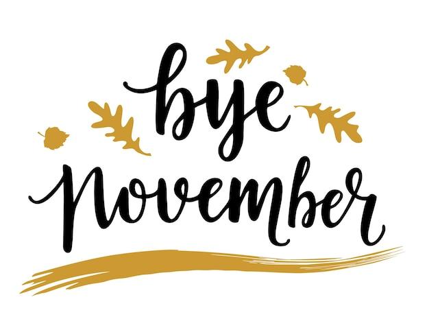 Kaart met zin doei november met een met gouden bladeren borstel kalligrafie hand belettering