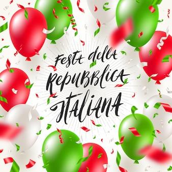 Kaart van de groet van de dag van de italiaanse republiek ballonnen en confetti in de kleur van de italiaanse vlag