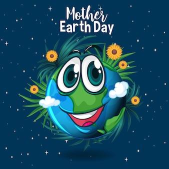 Kaart voor moeder aarde dag met gelukkige glimlach op aarde