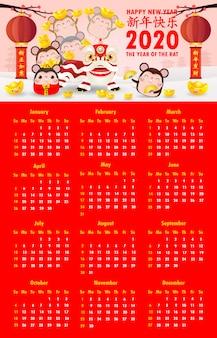Kalender 2020. chinees nieuwjaar