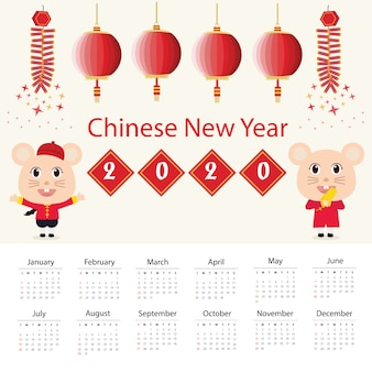 Kalender 2020 en gelukkig chinees nieuwjaar