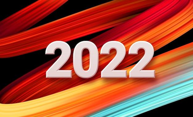 Kalender header 2022 nummer op kleurrijke abstracte kleur verf penseelstreken achtergrond. gelukkig 2022 nieuwjaar kleurrijke achtergrond. vector illustratie eps10