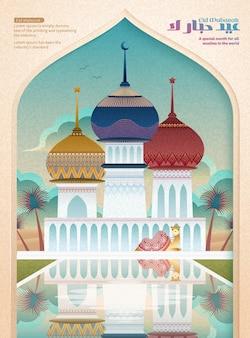 Kameel en kleurrijke moskee vlakke stijl met prachtige fonteinvijver, eid mubarak-kalligrafie betekent prettige vakantie