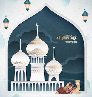 Kameel en witte moskee in vlakke stijl, eid mubarak-kalligrafie betekent prettige vakantie
