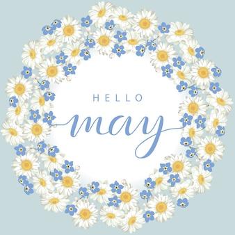Kamille en vergeet-mij-niet-bloemen ronde frame met tekst