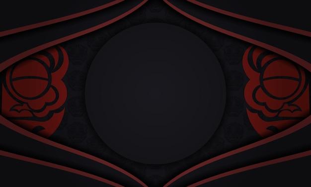 Kant-en-klaar postkaartontwerp in zwarte kleuren met chinese drakenpatronen.