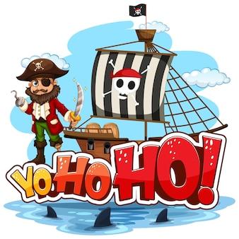 Kapitein haak staat op het schip met yo-ho-ho-toespraak
