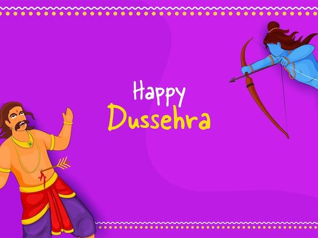Karakter van lord rama killing aan ravana op paarse achtergrond voor happy dussehra celebration.