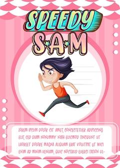 Karakterspelkaartsjabloon met woord speedy sam