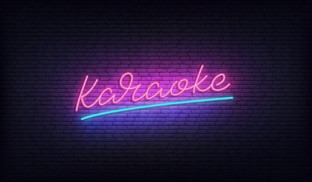 Karaoke. neon gloeiende belettering teken karaoke.