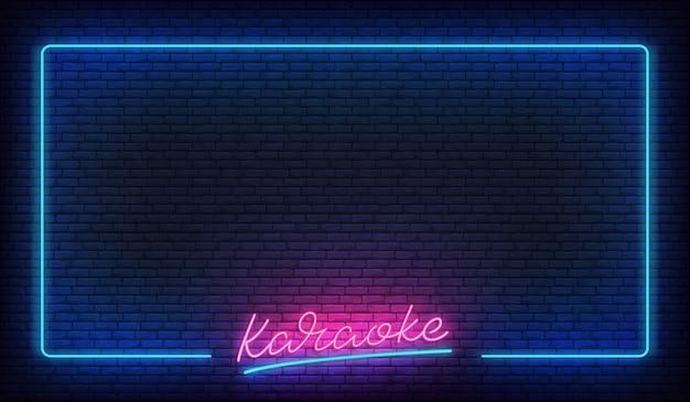 Karaoke neon. sjabloon met gloeiende rand en karaoke-letters.